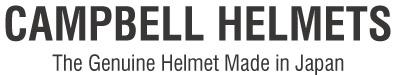 CAMPBELL HELMETS キャンベルヘルメット